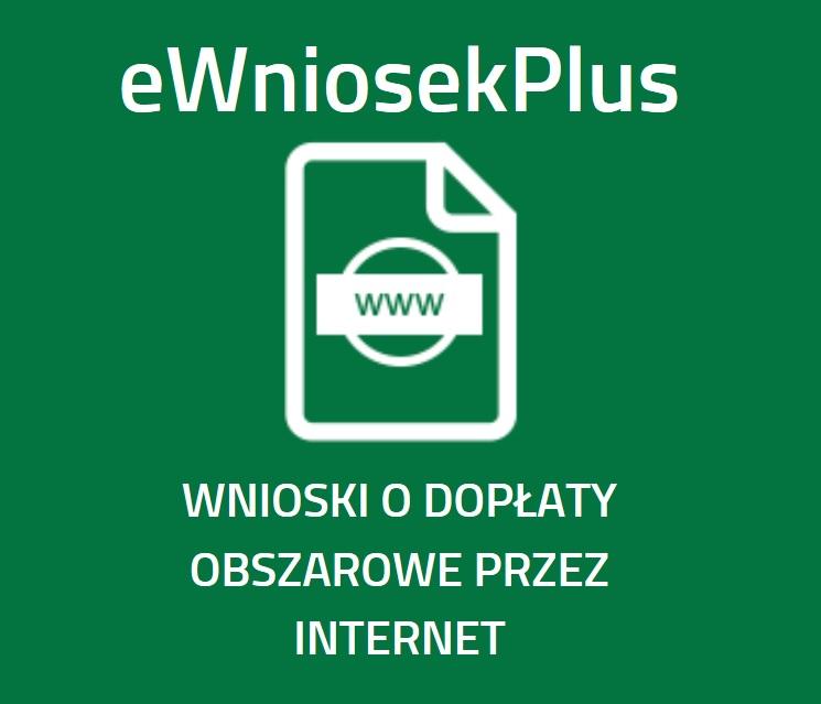 eWniosek